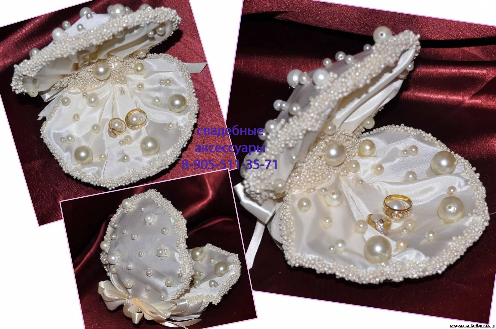 Подушка для невесты своими руками 78