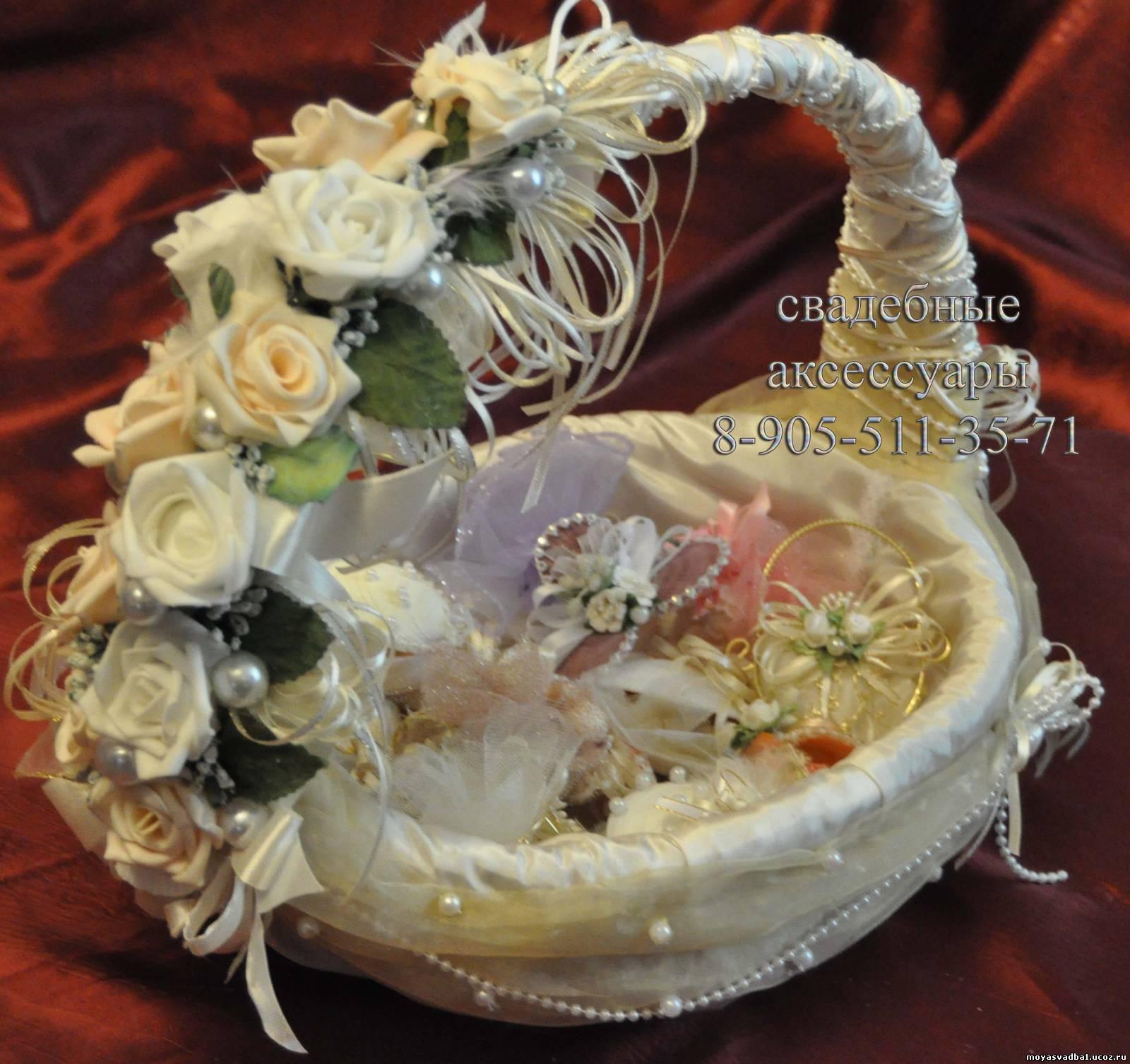 Подарки на свадьбу - купить Подарки на свадьбу 78